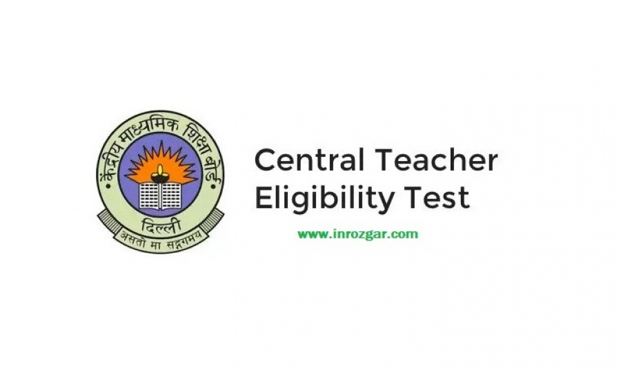 CTET 2020 Date: Exam to be held on January 31, choose exam city preference till November 16
